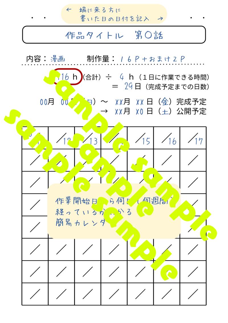 f:id:wagokase930:20201020212516p:plain
