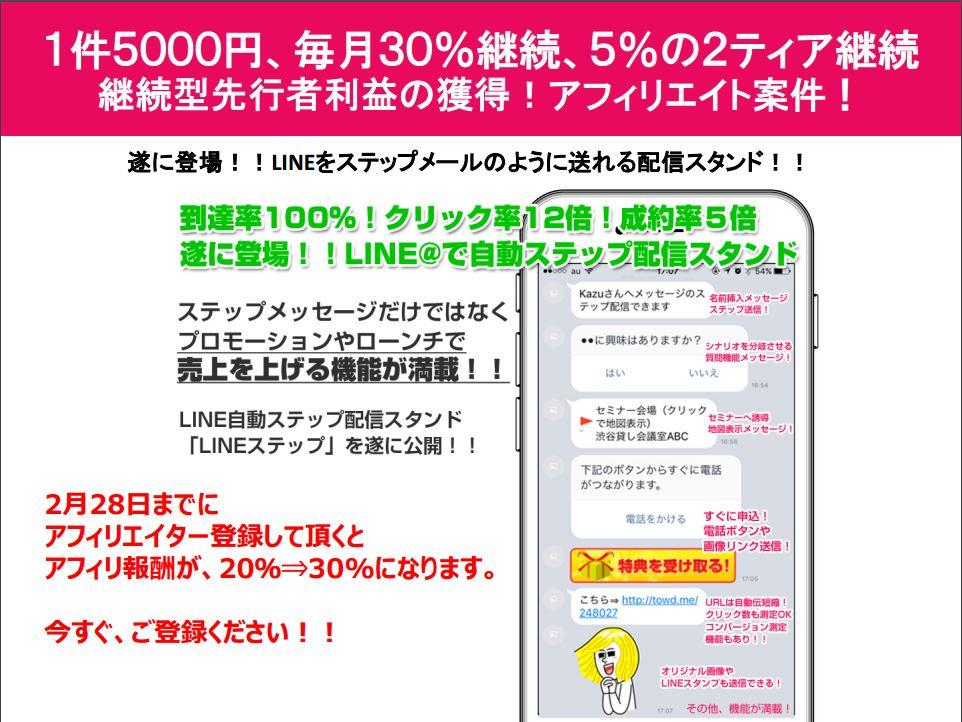 f:id:wagokorosup:20170202065405j:plain