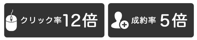 f:id:wagokorosup:20170224153440j:plain