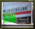 10.07.02 舎人ライナー(テレビ東京)