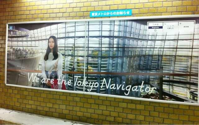 f:id:wagonlife:20121004095124j:image