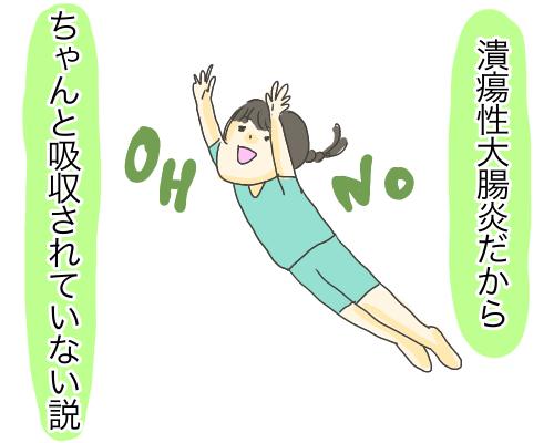 f:id:wahahaihai:20201006145017p:plain