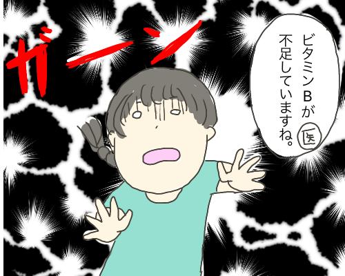f:id:wahahaihai:20201008224448p:plain
