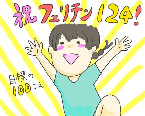 f:id:wahahaihai:20201008235838p:plain