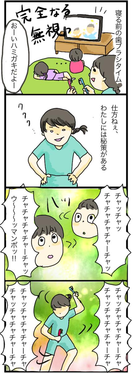 f:id:wahahaihai:20201009210504p:plain