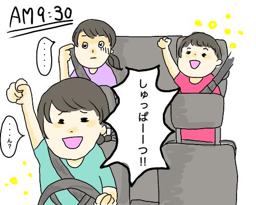 f:id:wahahaihai:20201011193518p:plain