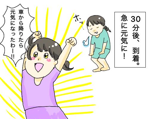 f:id:wahahaihai:20201011201540p:plain