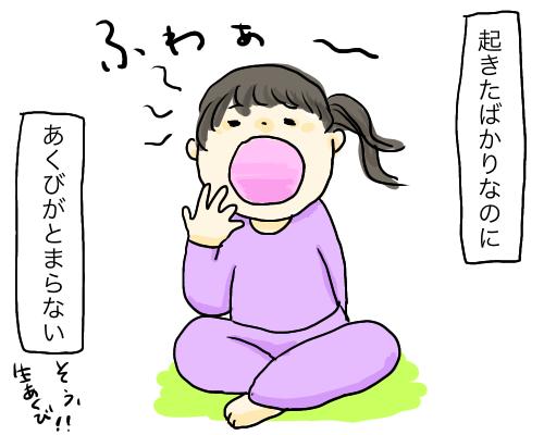 f:id:wahahaihai:20201104143118p:plain