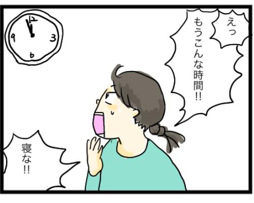 f:id:wahahaihai:20201106220455p:plain