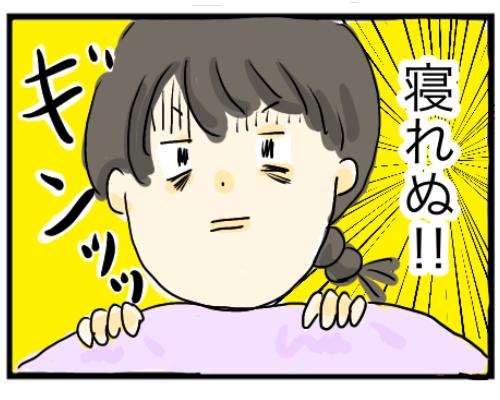 f:id:wahahaihai:20201106223220p:plain