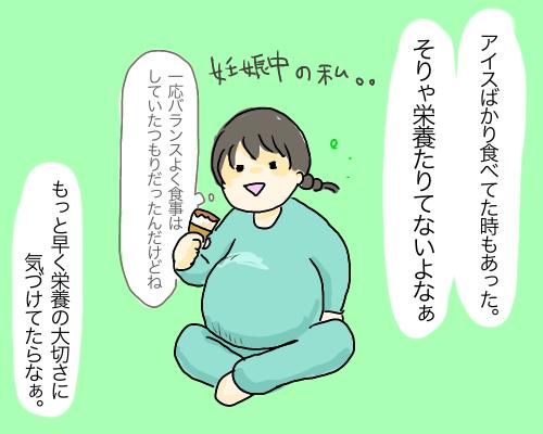 f:id:wahahaihai:20210106220103p:plain