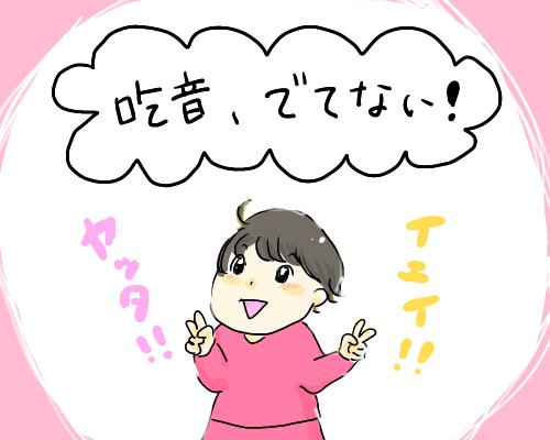 f:id:wahahaihai:20210106222520p:plain