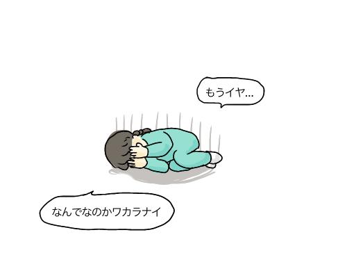 f:id:wahahaihai:20210115101309p:plain
