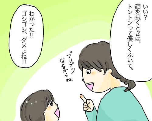 f:id:wahahaihai:20210115223438p:plain