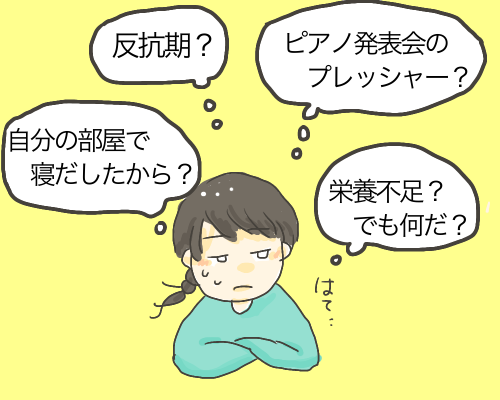 f:id:wahahaihai:20210119100341p:plain
