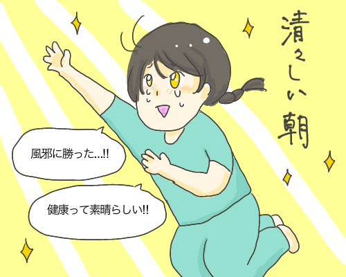 f:id:wahahaihai:20210129211629p:plain