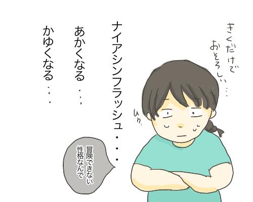 f:id:wahahaihai:20210129223048p:plain