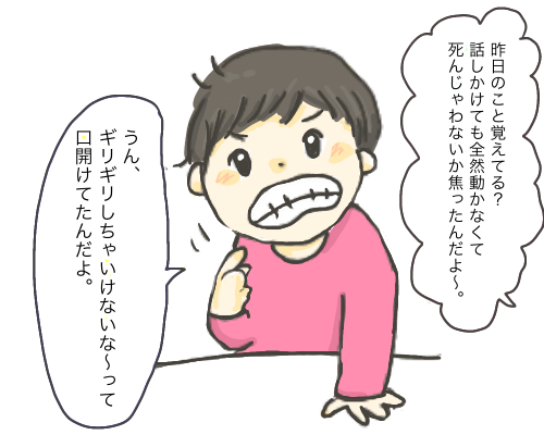 f:id:wahahaihai:20210220225836p:plain