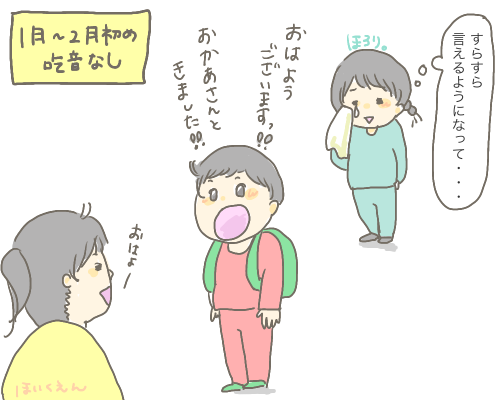 f:id:wahahaihai:20210228221658p:plain