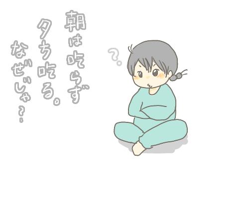 f:id:wahahaihai:20210406222232p:plain