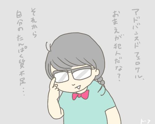 f:id:wahahaihai:20210520220920p:plain