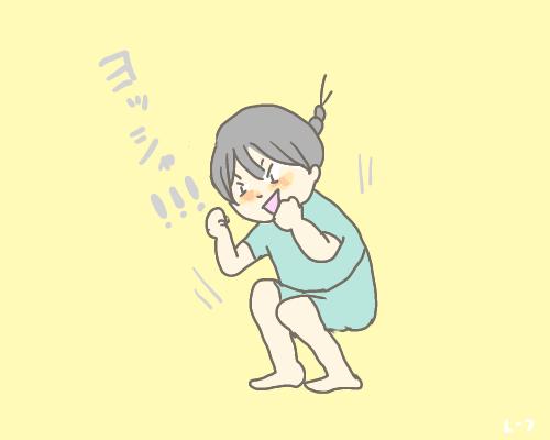 f:id:wahahaihai:20210520221823p:plain
