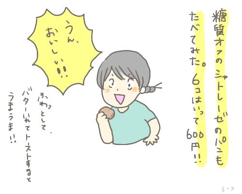f:id:wahahaihai:20210528095023p:plain