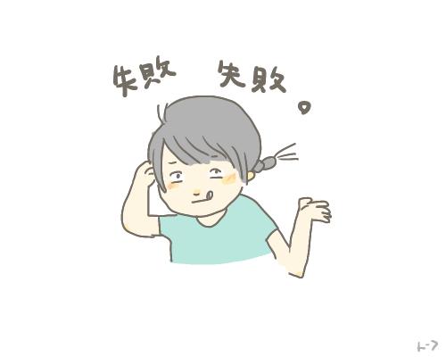 f:id:wahahaihai:20210604100409p:plain
