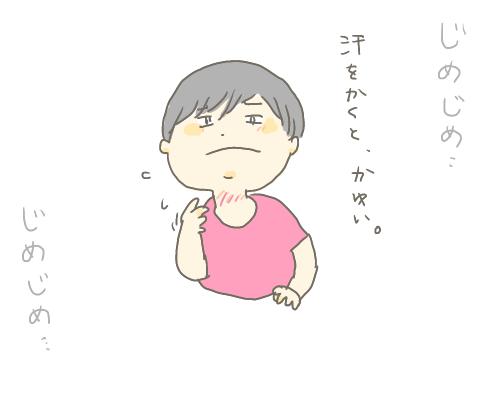 f:id:wahahaihai:20210705101618p:plain