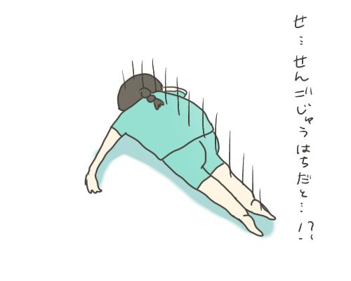 f:id:wahahaihai:20210716104724p:plain