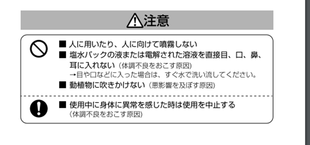 f:id:wahoo910:20210114204936p:plain