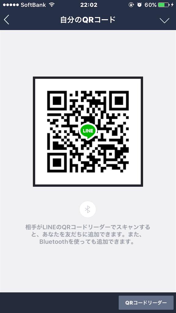 f:id:waienu2017:20170224221002p:image