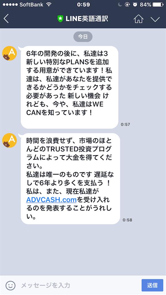 f:id:waienu2017:20170318005943p:image
