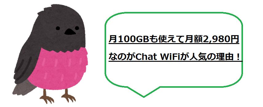 f:id:waifiou:20200413121411p:plain