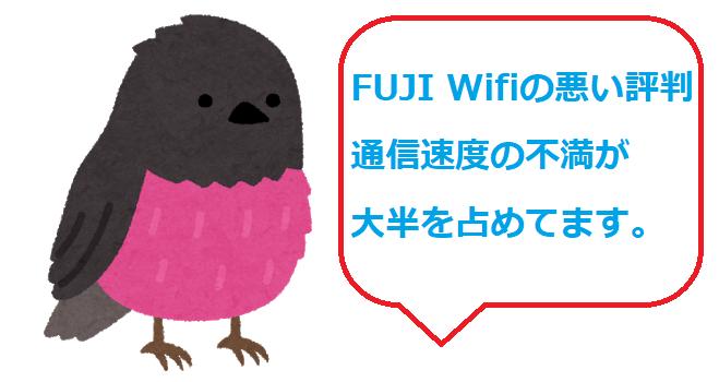 f:id:waifiou:20200413230510p:plain