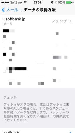 20131017235851
