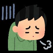 f:id:wainohito:20160914204804p:plain
