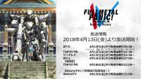 f:id:wainori2199:20180402184340j:plain