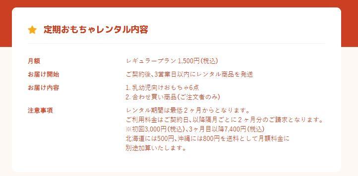 f:id:waipolife:20200808232845j:plain