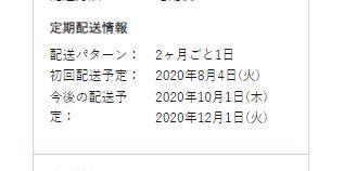 f:id:waipolife:20200817101912j:plain