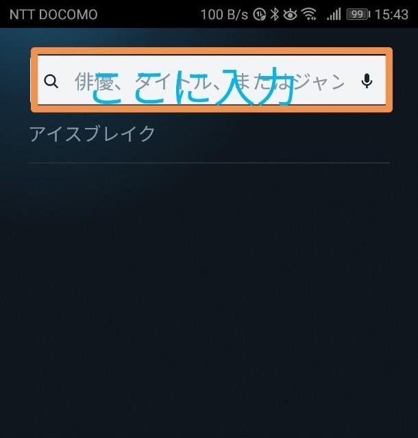 f:id:wairo2222:20190827154636j:plain