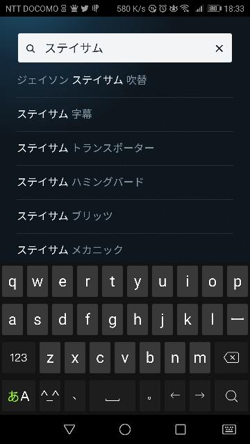 f:id:wairo2222:20191012183353j:plain