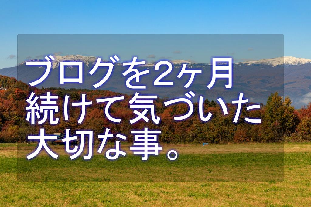 f:id:waiwaidelica:20181227000442j:plain