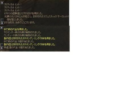 f:id:waizumeru:20060228162820j:image