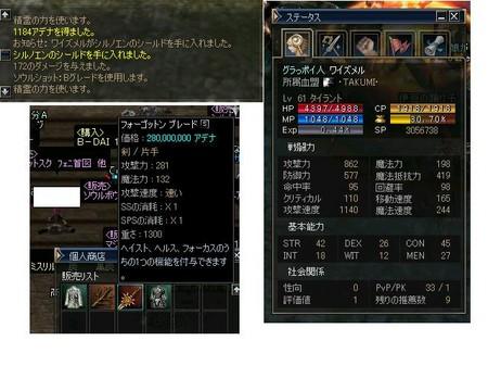 f:id:waizumeru:20060302102523j:image