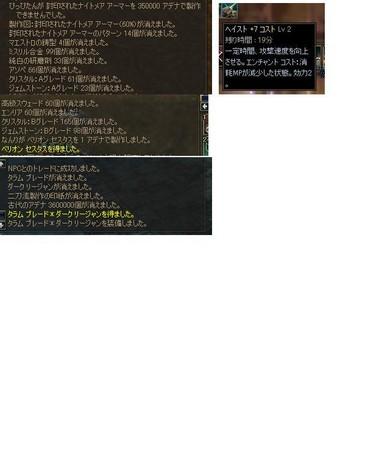 f:id:waizumeru:20060506233507j:image