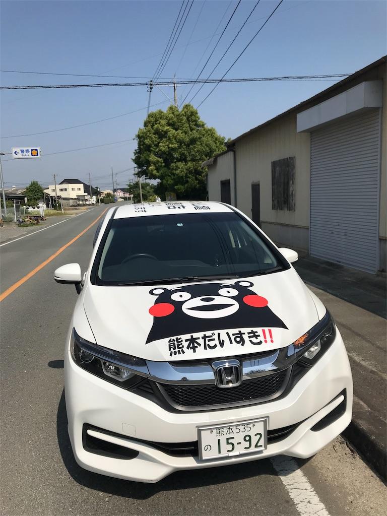f:id:wajima100:20180503144837j:image