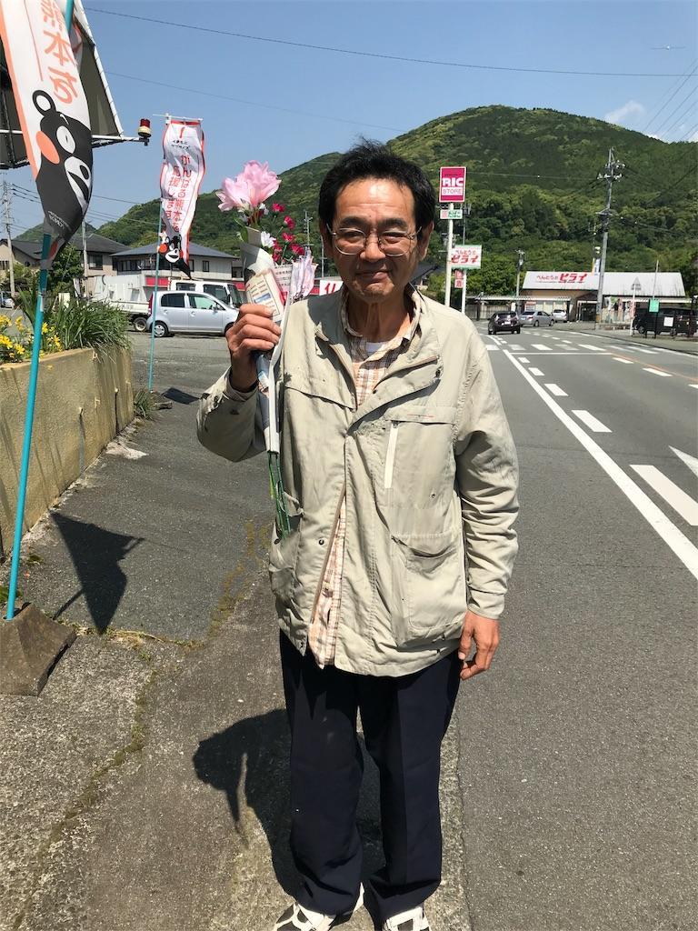 f:id:wajima100:20180504130924j:image