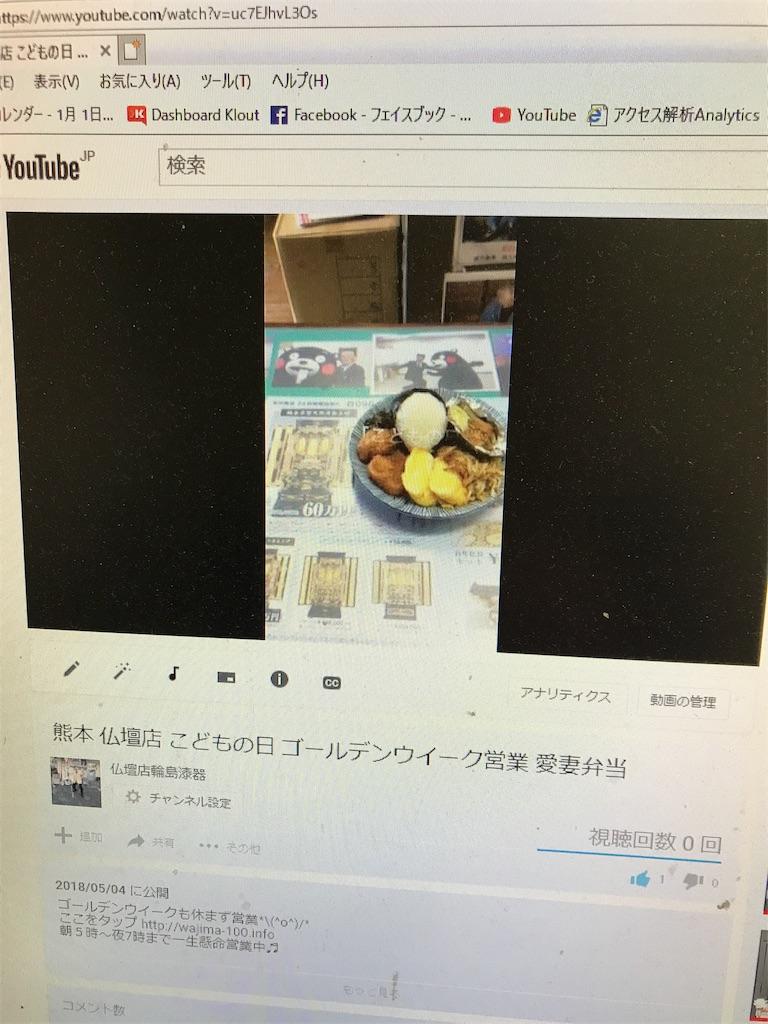 f:id:wajima100:20180505135409j:image