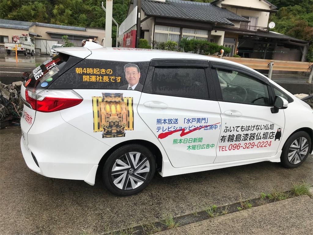 f:id:wajima100:20180506171517j:image